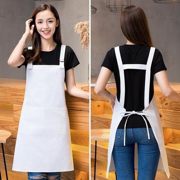 圍裙 白色圍裙家用廚房工作服韓版時尚女定制ogo印字做飯純棉廚師圍腰 裝飾界 免運