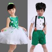 六一兒童演出服幼兒園小班男童錶演服6.1舞蹈服裝綠色環保時裝秀