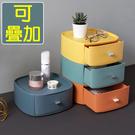 桌面抽屜式收納盒(可疊加) //文具收納 抽屜置物盒 小物收納 整理盒 化妝品整理盒 辦公室收納