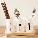 簡約瀝水筷子籠 廚房 餐具 湯匙 湯勺 ...