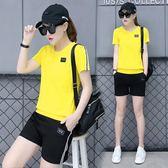 (工廠直銷不退換)805#夏季純棉運動套裝女休閑短袖T恤時尚兩件套ZM-2FB150-A韓依戀