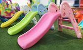 *粉粉寶貝玩具*2代升級款~可愛兒童加長折疊溜滑梯+籃球框~好收納~加長S滑道優質款~限期特價~