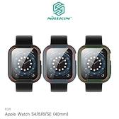 【愛瘋潮】NILLKIN Apple Watch S4/5/6/SE 40mm 犀甲保護殼 保護貼