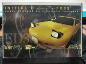 影音專賣店-B14-002-正版VCD-動畫【頭文字D 01-02話】-套裝 日語發音