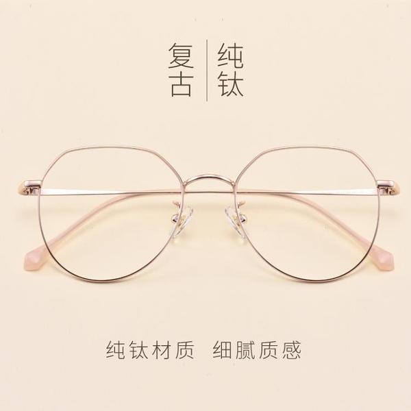 抗藍光疲勞防輻射電腦眼鏡