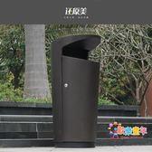 室外高檔小區垃圾桶 地產果皮箱 垃圾桶 歐式 簡約垃圾桶 還原美 XW
