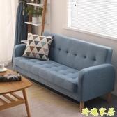 沙發北歐小戶型沙發布藝現代簡約網紅款出租房臥室客廳單人雙人三人位新年禮物