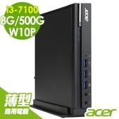 【現貨】Acer薄型電腦 VN4640G i3-7100/8G/500G/W10P 商用電腦(可掛式)