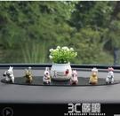 車載擺件小兔子汽車可愛ins風治愈系網紅創意汽車內裝飾用品大全 3C優購