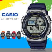 CASIO AE-1000W-2A 潮流運動風 AE-1000W-2AVDF 現貨+排單 熱賣中!