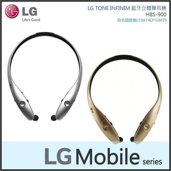 ☆LG HBS-900/HBS900 原廠頸掛式藍芽耳機/立體聲/藍牙耳機/神腦貨V10/V480/V490/V500/Series II L70/Spirit LTE C70