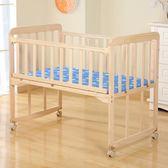 嬰兒床新生兒實木無漆環保寶寶床搖籃床可變書桌可拼接大床 好康8折鉅惠