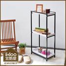 BO雜貨【YV9065】ikloo~多用途三層置物架 收納架 細縫架  展示架 公文櫃 書架 浴室細縫架 三層層架