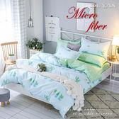 《竹漾》天絲絨雙人床包涼被四件組-仙人掌日常