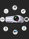 投影機 家用WIFI無線4K高清1080P家庭影院智慧辦公投影機白天便攜小型投影臥室 雙12