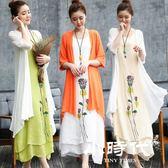 棉麻洋裝-棉麻連身裙女裝中長款春裝民族風兩件套寬鬆套裝裙子夏季