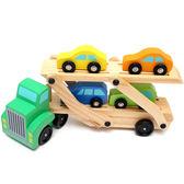 兒童汽車玩具木制交通雙層運輸車小轎車卡車HOT2943【歐爸生活館】