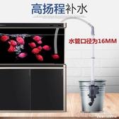 森森電動魚缸換水器 自動吸便器吸水清理魚便洗沙吸魚糞器抽水泵 深藏blue YYJ