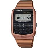 CASIO 潮流復古計算機個性電子錶(古銅金)_CA-506C-5A