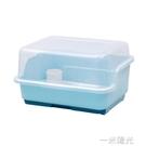 青芝堂裝碗筷收納盒放碗瀝水架廚房收納箱帶蓋家用置物架塑料碗櫃 WD一米陽光
