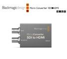 黑熊館 Blackmagic Design 黑魔法 Micro Converter SDI 轉 HDMI 微轉換器