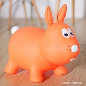 跳跳馬 兒童玩具充氣跳跳馬坐騎跳跳兔加大加厚100% 童趣潮品