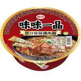 味味一品爌肉麵190g*2入【愛買】
