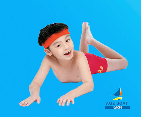 【出清專區 】APPLE蘋果牌泳裝↘成本出清~小男童紅色浣熊印圖四角泳褲   NO.09202