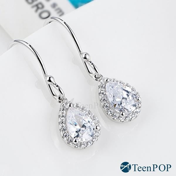 925純銀耳環 ATeenPOP 抗過敏耳環 晶鑽露珠 水滴 送刻字 垂墜耳環 母親節禮物