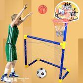 家用足球門室內寶寶投籃玩具    SQ5687『樂愛居家館』