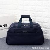 韓版超大容量行李包商務出差旅行包女旅游包男手提包健身包行李袋 漾美眉韓衣