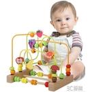 兒童串珠繞珠早教嬰兒玩具6-12個月寶寶益智力玩具0-1-2歲3周歲 3C優購