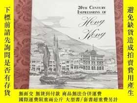 二手書博民逛書店20TH罕見CENTURY IMPRESSIONS OF HON