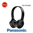 國際 PANASONIC RP-HD400B Bluetooth® 無線耳機 藍牙耳機 公司貨