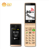 iNO CP300 4G智慧小摺機-黑