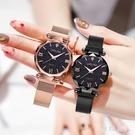 2019新款手錶女士簡約時尚紅人同款懶人磁吸鐵扣鑲鉆生活防水羅馬女錶 LJ8214【極致男人】