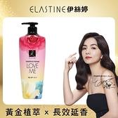 Elastine甜蜜愛戀奢華香水洗髮精600ml