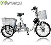 自行車【RAYCH】Shimano內變三速E33三輪腳踏車(36V)