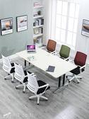電腦椅家用辦公椅升降轉椅會議職員現代簡約座椅懶人游戲靠背椅子 YXS辛瑞拉