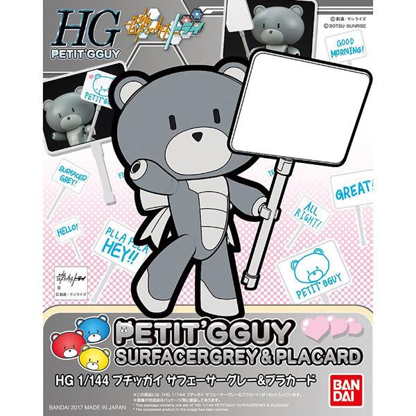 鋼彈創鬥者 BANDAI 組裝模型 HGPG 1/144 迷你熊亞凱 底漆灰&塑膠牌 016