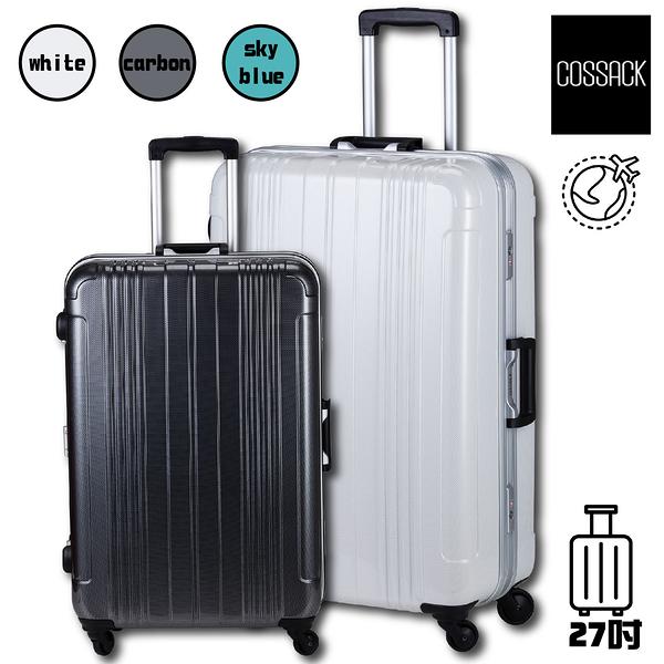 ?實質系列?COSSACK 27 PC鋁框行李箱 出國 旅遊 硬殼行李箱 旅行箱 27吋 CS11-2016027