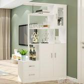 北歐鞋櫃玄關櫃白色雙面簡約現代酒櫃門廳櫃入戶屏風多功能隔斷櫃 QM依凡卡時尚