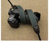 單眼相機背帶索尼微單肩帶快掛脖繩經典純棉牛仔柔軟攝影織帶        智能生活館