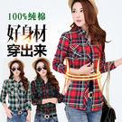 純棉格紋長袖顯瘦襯衫-20色 M-2XL...
