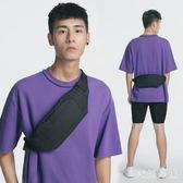 腰包多功能休閒男士胸包側背小背包運動迷你手機包斜挎單肩包 FF1862【衣好月圓】