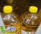 [COSCO代購] 最大限訂1組 泰山大豆沙拉油 5公升_C92311