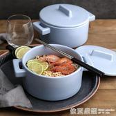 泡面碗 帶蓋陶瓷家用小湯碗6寸歐式沙拉碗便意學生宿舍餐具吃飯碗  依夏嚴選