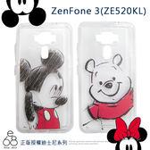 正版授權 迪士尼 ZenFone 3 ZE520KL 手機殼 彩繪風 手繪 米妮 米奇 維尼 史迪奇 保護殼 保護套