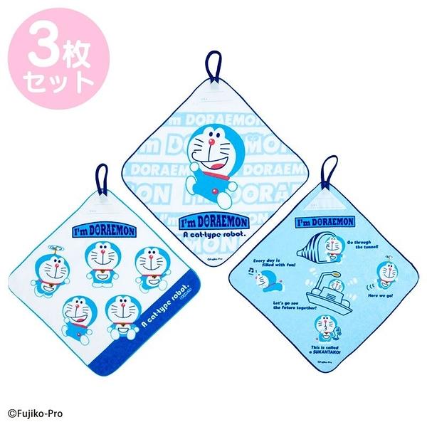 小禮堂 哆啦A夢 可掛式純棉割絨擦手巾組 純棉毛巾 吸水毛巾 (3入 藍白 招手) 4550337-69484