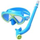 兒童防水游泳鏡男童女童潛水鏡套裝呼吸管半干式浮潛面鏡游泳裝備 【全館免運】